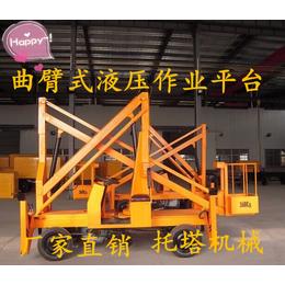 湖南五一新款托塔ZJJ--0.3曲臂升降机