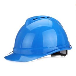 北京天津梅思安全系列安全帽