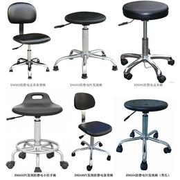 防静电塑料椅 讯诺防静电工作椅缩略图