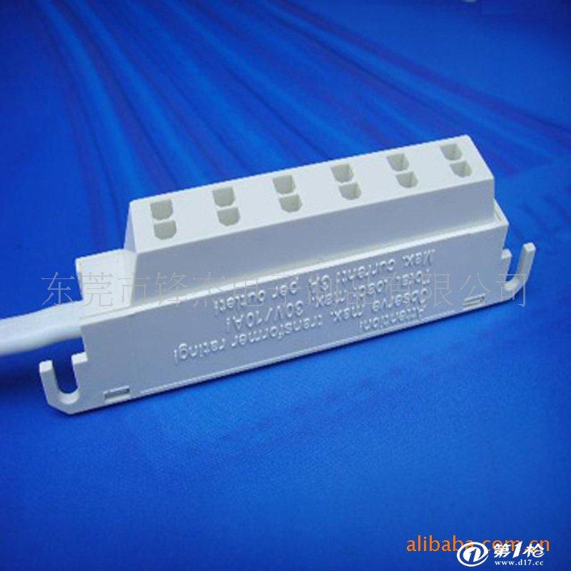 供应1拖多孔led接线盒灯条连接器