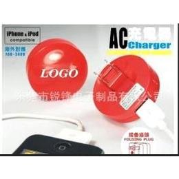 <em>手机充电器</em>-时尚可爱创意<em>IPHONE</em>,IPOD IPAD充电器,USB充电器