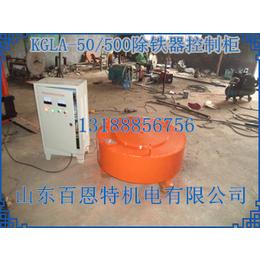 KGLA-50除铁器电源柜 电磁除铁器变压器电源控制柜