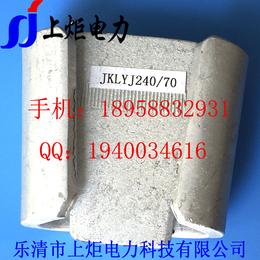 契型线夹JXL-2上炬品牌 生产供应商厂家