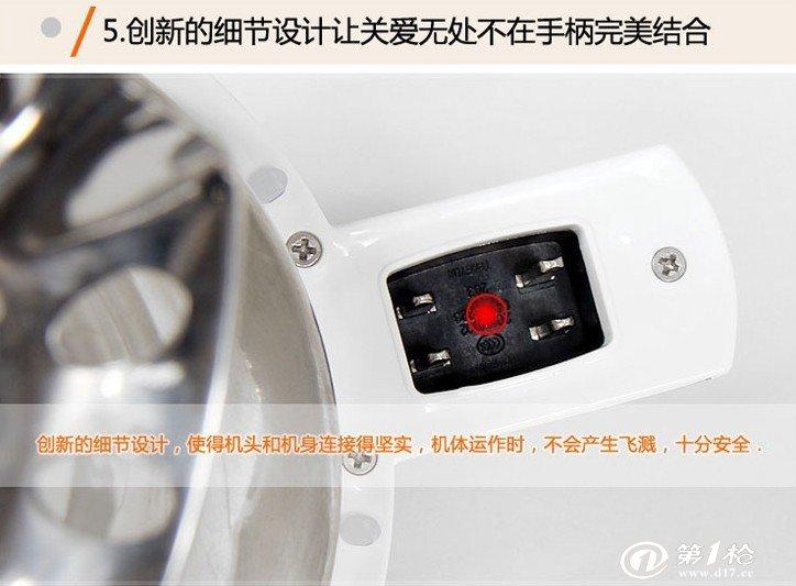 九阳豆浆机dj13b-d08d老款