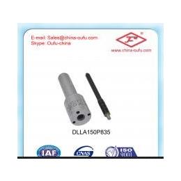 厂家直销 油嘴 电装喷油嘴 DLLA150P835 高压共轨喷油嘴