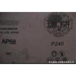 理研砂带-理研AP58绿色棕刚玉耐磨砂纸带