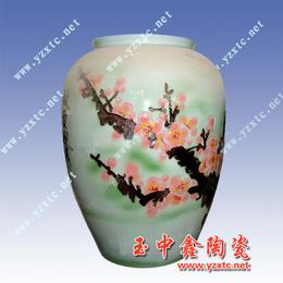 陶瓷酒缸陶瓷酒瓶景德镇陶瓷