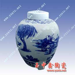 景德镇陶瓷酒瓶定做陶瓷罐子陶瓷酒坛