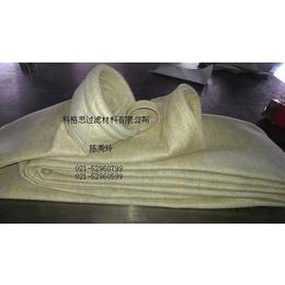 除尘布袋钢铁水泥沥青搅拌站专用除尘布袋供应
