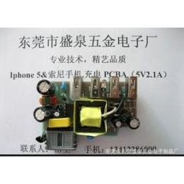 <em>手机充电器</em>PCBA研发和生产.<em>IPHONE</em>&IPAD充电器PCBA,旅行充电器