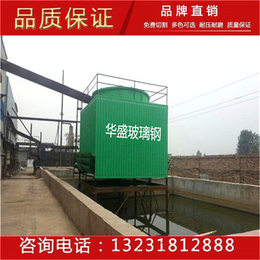 大量供应 工业冷却qy8千亿国际 玻璃钢冷却塔 超低噪音冷却塔