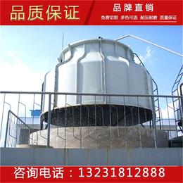 厂家直销 50t冷却塔冷却qy8千亿国际 玻璃钢凉水塔 逆流式中频炉