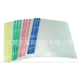 11孔彩条袋 文件夹 办公 厂家直销
