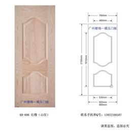 深槽二次成型模压门板 贴树皮模压门板