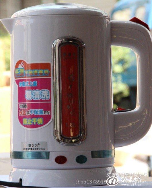 热销半球品牌保温快速热水壶