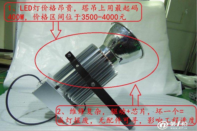 保证使用过程的安全性 2000w塔吊灯/2000瓦吊塔灯/塔吊2000w金卤灯