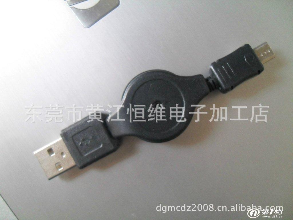 供应v8(mirco 5p)手机充电伸缩线
