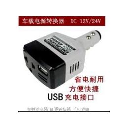 车由美带<em>USB</em>车载手机电源转换器/车载逆变器<em>汽车</em><em>手机充电器</em>LD3325