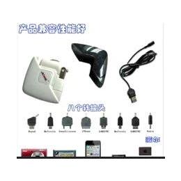 多功能车用家用<em>手机充电器</em> 车用充电器 <em>车载</em><em>手机充电器</em> USB接口