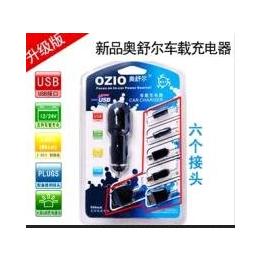 OZIO 奥舒尔 六合一 <em>车用</em><em>手机充电器</em> 多功能USB车载<em>手机充电器</em>B11