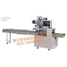 广东包装机械生产厂家