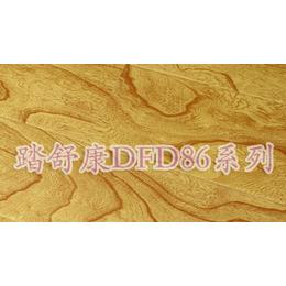 踏舒康DFD86系列强化防水实木复合地板12mm防滑地板