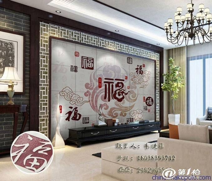 厂家直销客厅沙发电视瓷砖背景墙图片价格