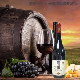 墨贡干红葡萄酒法国原装原瓶进口