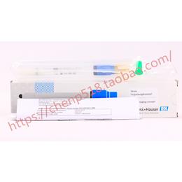 全新PH数字电极CPS11-2BA2ESA德国E+H正品现货
