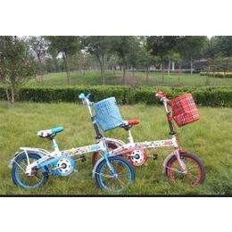 天鸽车业低价销售儿童折叠单车批发