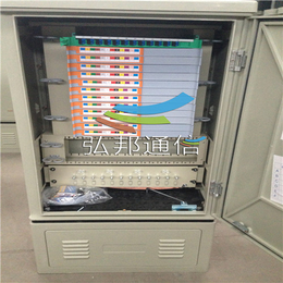 供应弘邦通信光缆接头保护箱