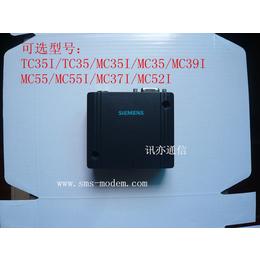 全新西门子GSM工业模块9针串口猫池黑色盒子质量保证包教