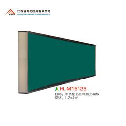 茶色铝合金框孤形黑板