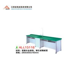 铝镁合金结构钢化玻璃桌面