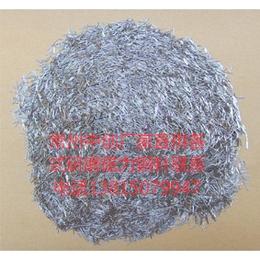 常州中创304进口磁力抛光专用不锈钢针厂家直销