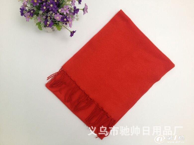 浙江红色围巾 此款围巾非常适合商务会议,店铺周年庆礼品等活动使用,性价比高。 面料是双面绒,即使再冷的天气佩戴也不会觉得冷,虽然料子不是很 厚,但保暖效果非常好,面料柔软舒适,颜色艳丽。 温馨提示:本产品为仿羊绒,价位这么便宜请不要跟正品货的眼光来看待我们的低价位品质!赠品,礼品,公司活动,大型场合,周年庆,我们这款为首选,虽然价格低,但也是我们生产的 不是库存残次货,我们的货没有残次,至少料子没有正品的好。要是拿去销售,烦请慎重, 销售的话也是可以的,只是意外建议赠品可以! 产品尺寸:145cm x 3