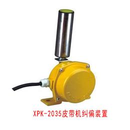 XPK-2035皮带机纠偏装置