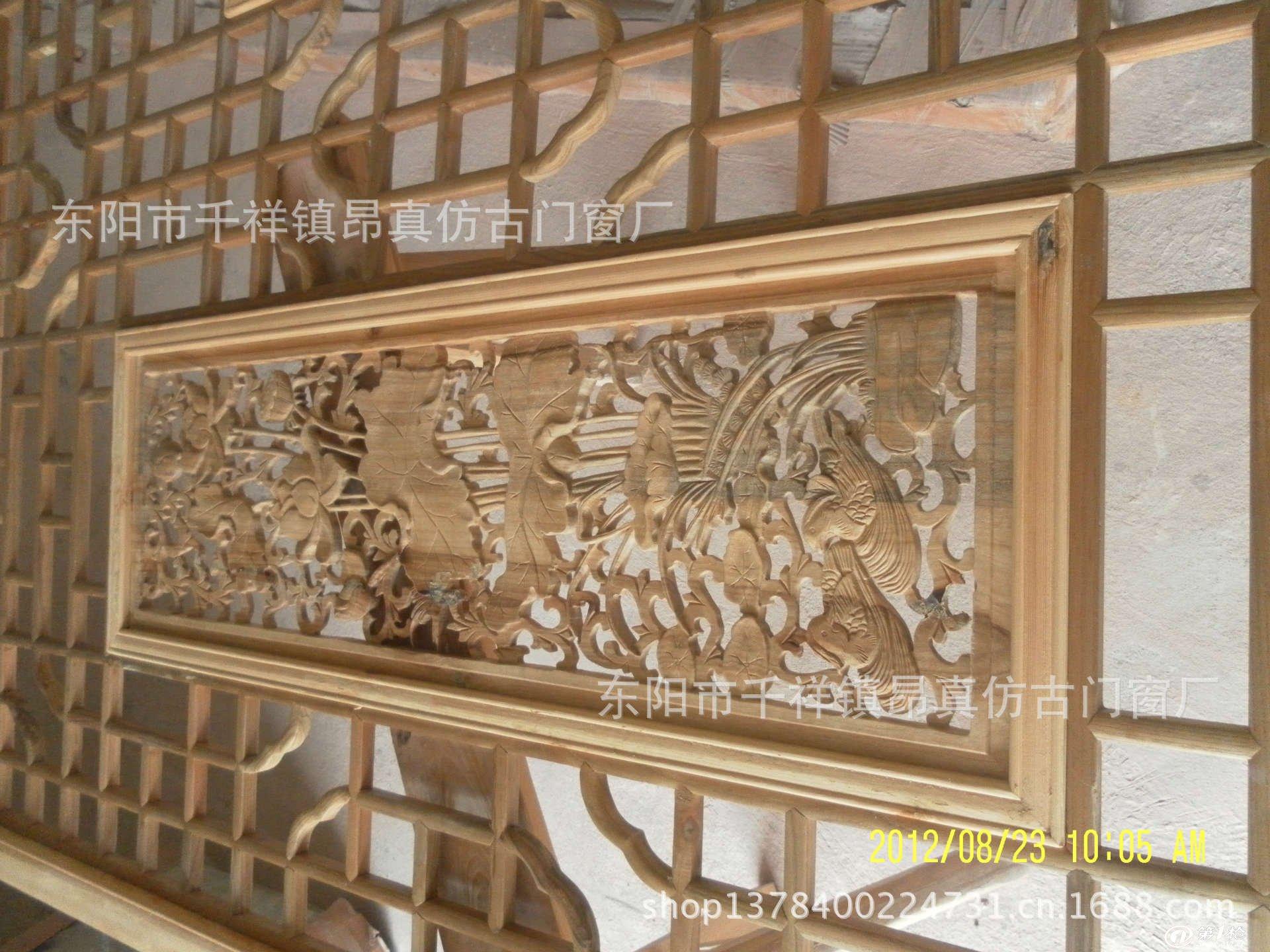 东阳木雕 仿古门窗 实木门窗 花格门 雕刻门