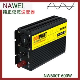 12V车载正弦波逆变器NW600W