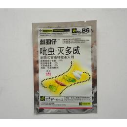 直销武威厂家生产优质农药包装-农药卷材包装袋 可打码