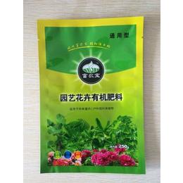 渭南市包装厂定做生产水溶肥料包装-园艺肥料包装袋