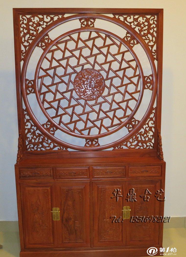 明清红木古典家具非洲花梨木雕花福字隔厅柜酒吧柜玄关柜