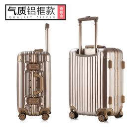 骏仕PC-33130拉杆箱2024寸行李箱