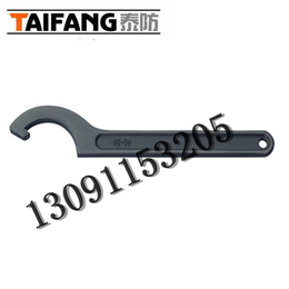 厂家生产钢制钩板手型号齐全欢迎订购