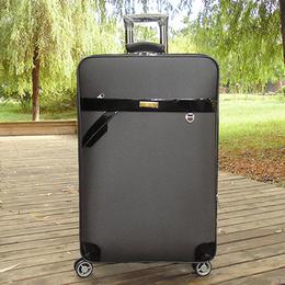 骏仕****新款男女士黑咖啡中小大型旅行李箱商务密码登机拉杆箱