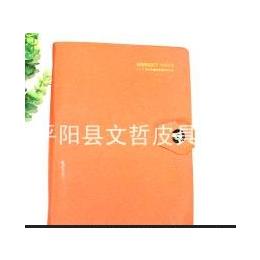 (文哲)仿皮笔记本 商务笔记本 活页笔记本 记事本定制