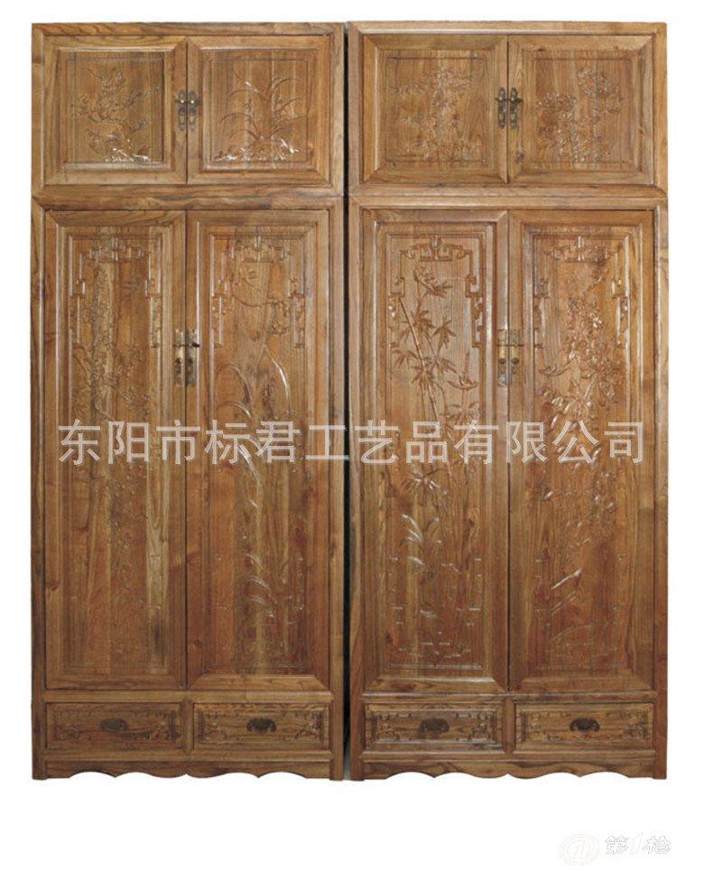 东阳木雕雕花家具大衣柜