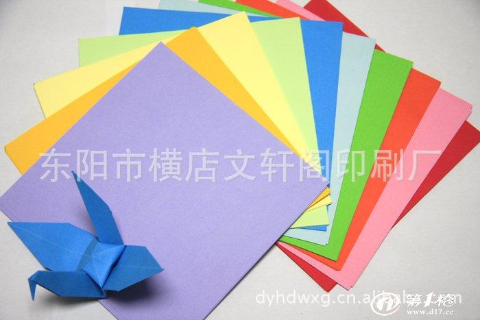 纸质相框 手工制作及步骤