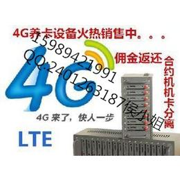 厂家直销4G移动猫池4G流量联通电信4G8口16口猫