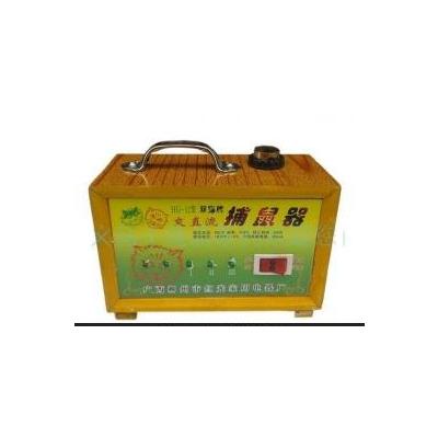 双猫牌hg-12型交直流电猫 220v捕鼠器 12v灭鼠器 多功能捕鼠器